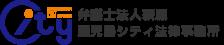 弁護士法人萩原鹿児島シティ法律事務所 採用サイト